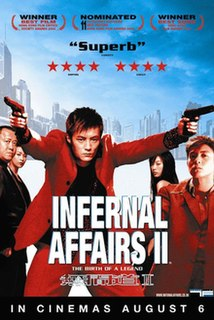 <i>Infernal Affairs II</i> 2003 Hong Kong crime-thriller film