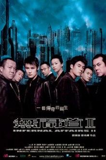 Infera Affairs II.jpg