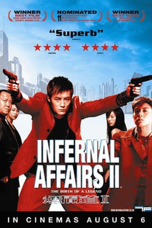 Infernal Affairs II - Theatrical release poster
