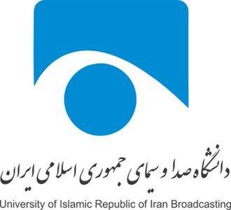 Iran Broadcasting University - Image: Iran Broadcasting College