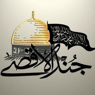 Jund al-Aqsa - Image: Jund al Aqsa flag