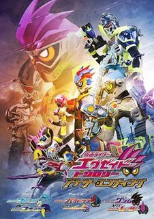 Kamen Rider Ex-Aid - WikiMili, The Free Encyclopedia