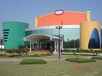 Chhatrapati Shahu Ji Maharaj University - Auditorium