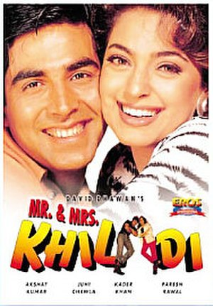 Mr. and Mrs. Khiladi - Image: Khiladi Mister