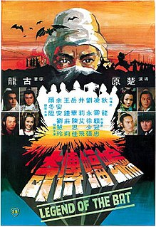 <i>Legend of the Bat</i> 1978 film by Chor Yuen