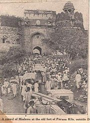 A crowd of Muslims at the Old Fort (Purana Qila) in Delhi, which had been converted into a vast camp for Muslim refugees waiting to be transported to Pakistan. Manchester Guardian, 27 September 1947.