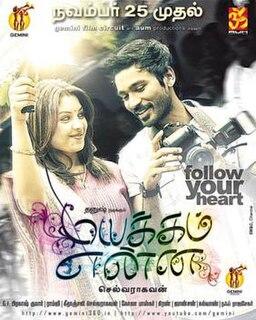 <i>Mayakkam Enna</i> 2011 Indian film by K. Selvaraghavan