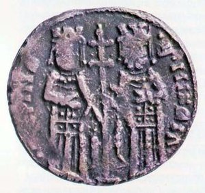 Medieval Bulgarian coinage - A silver coin of Micheal Asen and his wife Irina.