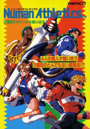 Numan Athletics - Image: Namco Numan Athletics