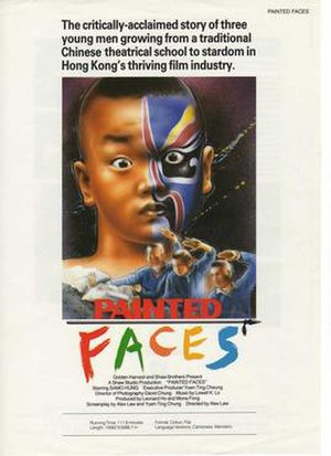 Painted Faces - US film poster