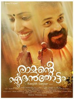 <i>Ramante Edanthottam</i> 2017 film by Ranjith Sankar