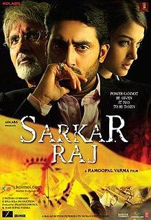Sarkar Raj (2008) SL DM - Amitabh Bachchan, Abhishek Bachchan, Aishwarya Rai Bachchan, Dilip Prabhavalkar, Supriya Pathak, Tanisha Mukherjee and Ravi Kale