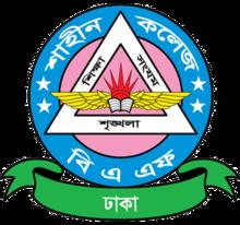 Bangladesh Air Force Shaheen College, Dhaka - Wikipedia