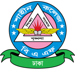 Bangladesh Air Force Shaheen College, Dhaka - Logo of B A F Shaheen college