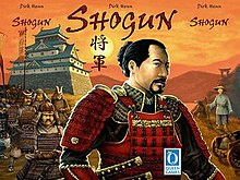 Shogun 2006 board game cover.jpg