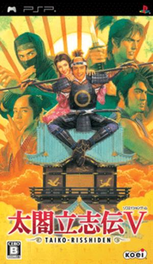 Taikou Risshiden V - Cover art for Taiko Risshiden V for the PlayStation Portable