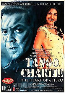 Tango Charlie (2005) SL YT - Ajay Devgan, Bobby Deol, Sanjay Dutt, Sunil Shetty, Tanisha, Nandana Sen, Alok Nath, Anjaan Srivastav, Zutshi, Sanjay Mishra, Sudesh Berry, Shahbaaz Khan, Kelly Dorje, Tiku Talsania, Mukesh Tiwari