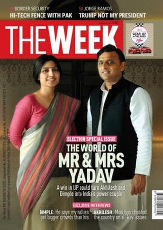 The Week (Indian magazine) - Image: The Week magazine