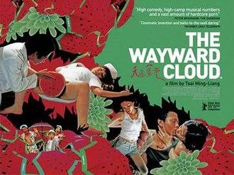The Wayward Cloud - The Wayward Cloud film poster