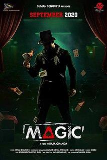 <i>Magic</i> (2021 film) Indian Bengali psychological thriller film