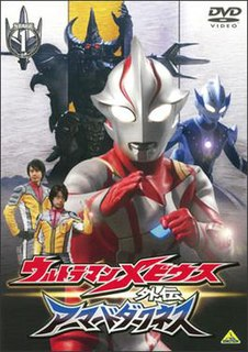 <i>Ultraman Mebius Side Story: Armored Darkness</i>