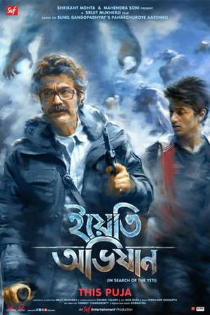 Yeti Obhijaan - Theatrical release poster