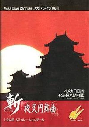 Zan: Yasha Enbukyoku - Cover art of the Mega Drive version