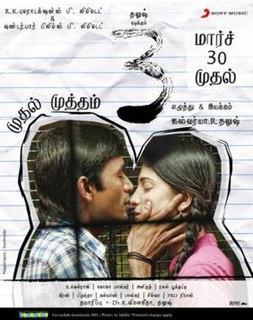 <i>3</i> (2012 Indian film) 2012 film by Aishwarya R. Dhanush