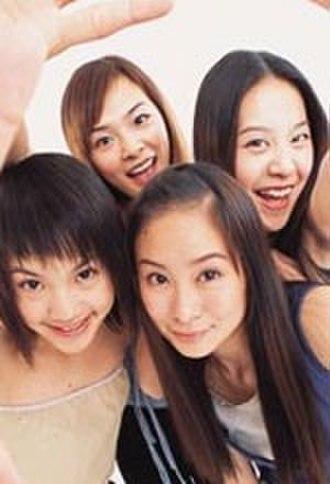 4 in Love (group) - clockwise from top left: Cloudie, Sunnie, Windie, Rainie