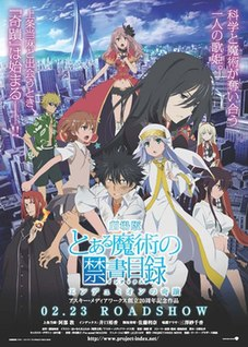 <i>A Certain Magical Index: The Movie – The Miracle of Endymion</i> 2013 film by Hiroshi Nishikiori