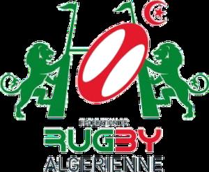 Algerian Rugby Federation - Image: Algerian Rugby Federation (logo)