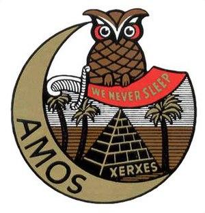 Ancient Mystic Order of Samaritans - The emblem of the Ancient Mystic Order of Samaritans.