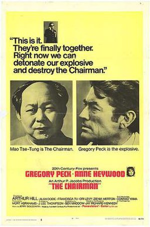 The Chairman - Theatrical release poster