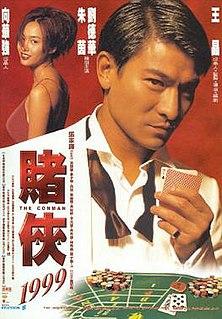 <i>The Conman</i> 1998 Hong Kong film directed by Wong Jing