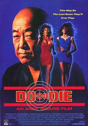Do or Die (film) - Promotional film poster