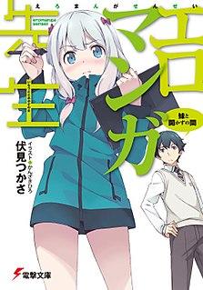 <i>Eromanga Sensei</i> Japanese light novel series by Tsukasa Fushimi and Hiro Kanzaki