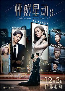 Download Drama China Fall In Love Like A Star