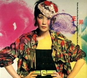 Faye Wong (2001 album) - Image: Faye Wong Faye Wong 2001