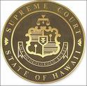 Supreme Court of Hawaii - Seal of the Hawaii Supreme Court