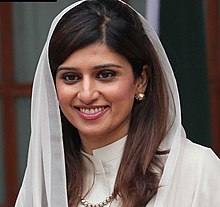 Hina Rabbani Khar in 2013.jpg