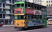 Hong Kong 4th Generation Tram, No. 145 (1949, 1950).jpg
