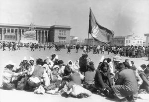 Mongolian People's Republic - Hunger strikers in 1990