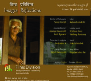 <i>Images/Reflections</i> 2015 Indian film directed by Girish Kasaravalli