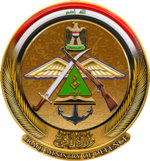 Iraqi Ministry of Defence Emblem.png