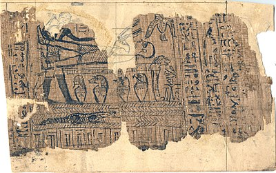 Egyptian Papyrus Painting: King Tut Perfuming His Wife.
