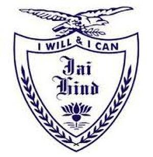 Jai Hind College - Image: Jai Hind College Symbol