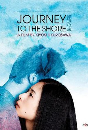 Journey to the Shore - Film poster