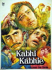 Kabhie Kabhie (1976 film) - Wikipedia
