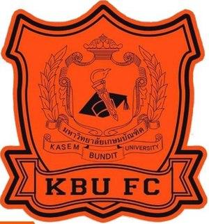 Kasem Bundit University F.C. - Image: Kasem Bundit University football club new logo, 23 Jan 2017