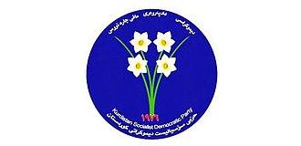Kurdistan Socialist Democratic Party - Image: Kurdistan Socialist Democratic Party